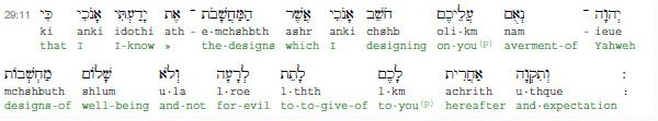 Jeremiah 29-11 Hebrew Online Interlinear Bible